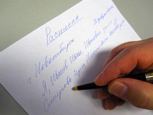 Договор Займа С Физлицом