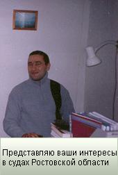 Чакински